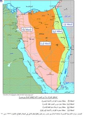 خريطة سيناء الأمنية وفقاً لمعاهدة السلام