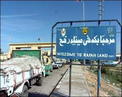 ميناء رفح - الصورة لجريدة لبديل