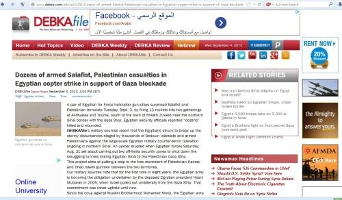 """صورة لتقرير موقع """"ديبكا"""" الإسرائيلي عن قصف قريتي """"الثومة"""" والمقاطعة"""