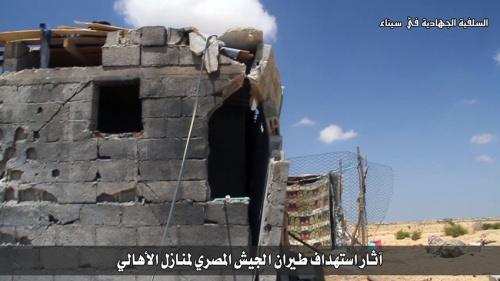 صور قصف المقاطعة والثومة 10