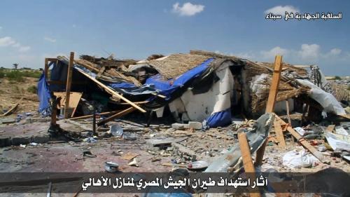 صور قصف المقاطعة والثومة 11