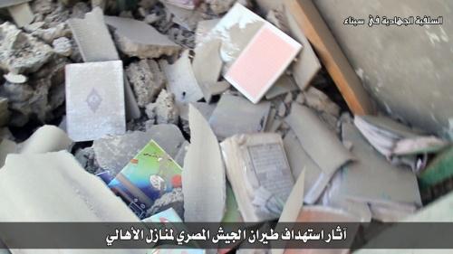 صور قصف المقاطعة والثومة 12