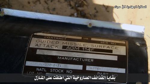 صور قصف المقاطعة والثومة 13