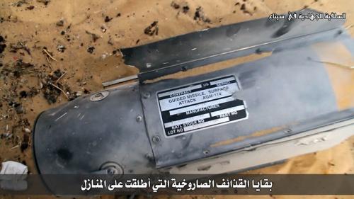صور قصف المقاطعة والثومة 14