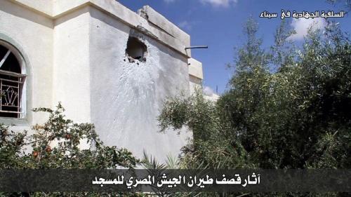 صور قصف المقاطعة والثومة 2