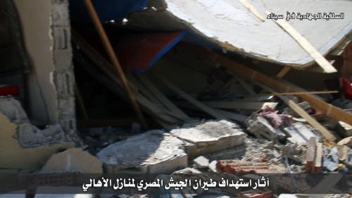 صور قصف المقاطعة والثومة 8