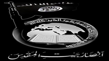 """شعار جماعة """"أنصار بيت المقدس"""" في سيناء"""