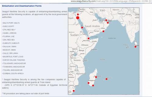 مواقع الإبرار والعمليات لشركة النورس الإسرائيلية لخدمات الأمن البحري كما هي مبينة على موقع الشركة