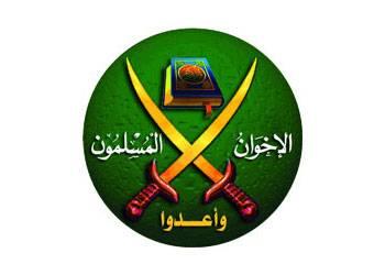 لوجو الإخوان المسلمين