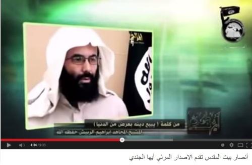 إبراهيم الربيش - مفتي القاعدة في اليمن